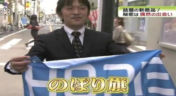 NHKサキどりのコワーキング特集を見て製造業の立場で思ったこと