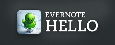 新しくなった Evernote Hello を新年度から名刺管理に使ってみる