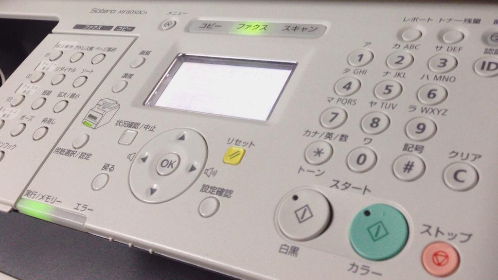 インターネットFAXとEvernoteで作るFAXシステムが便利。