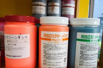 RISO STUDIO日本橋で自分でシルク印刷をしよう。Etsy ✕ RISO デジタルスクリーンワークショップが楽しかった