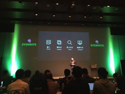 どんどんEvvernoteが仕事の中心になる_Workchatでコミュニケーションを生み出し、Contextで日経新聞と提携。 #evernotejp