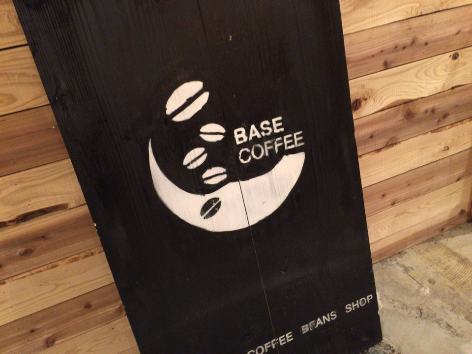BaseCoffe_愛知県一宮でスペシャリティコーヒーを飲むならここ