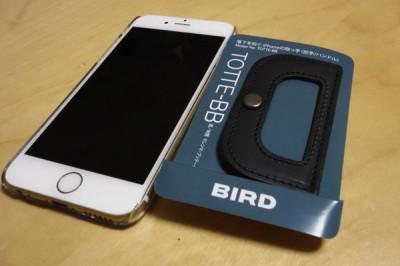 iPhone6を落としそうなのを解決する。バンカーリングよりバード電子さんの本皮のTOTTE-BBが好き