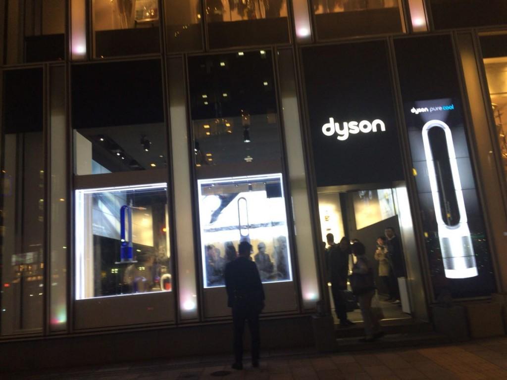 ダイソン世界初の旗艦店 Dyson表参道ストアが4月17日OPENを記念してキャンペーンをやってるみたい