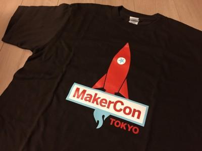中小企業こそオープンイノベーションが大切になる時 #MakerConTokyo 2015