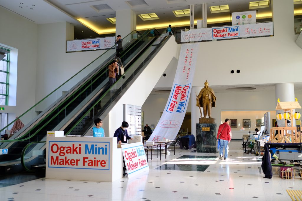 技術をもって我が道を行き過ぎた人たちのお祭り!Ogaki Mini Maker Faire2016個人的レポート #OMMF2016